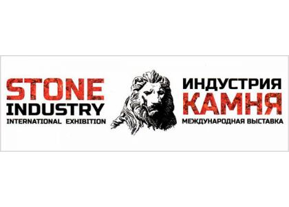 AGA on STONE INDUSTRY 2017 Moscow Russia